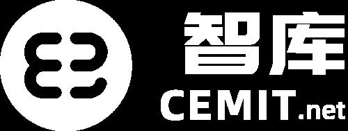 CEMIT智库white